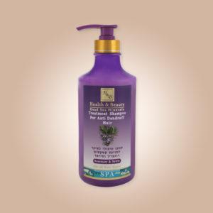 Rosemary & Nettle Shampoo for Anti Dandruff Hair