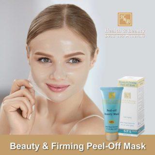 Μάσκα Ομορφιάς H&B